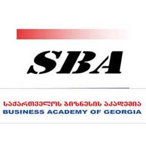 آکادمی تجارت گرجستان