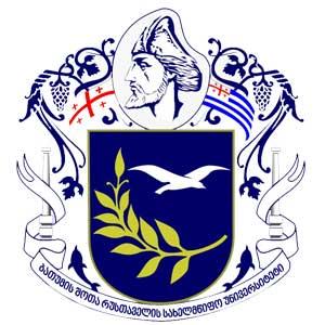 دانشگاه باتومی