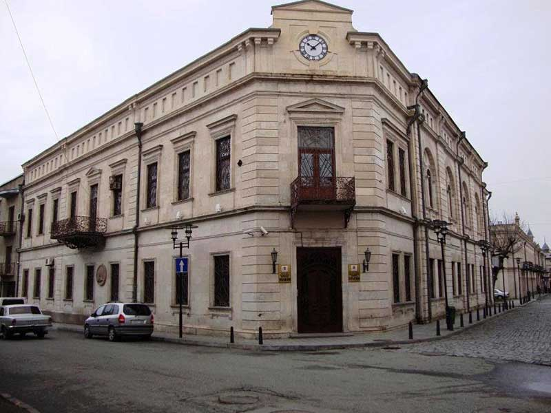 موزه تاریخ نیکو بردزنیشویلی