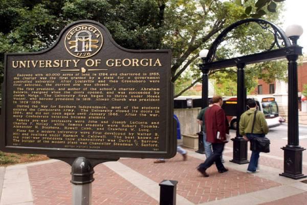 بورسیه تحصیلی کارشناسی ارشد گرجستان