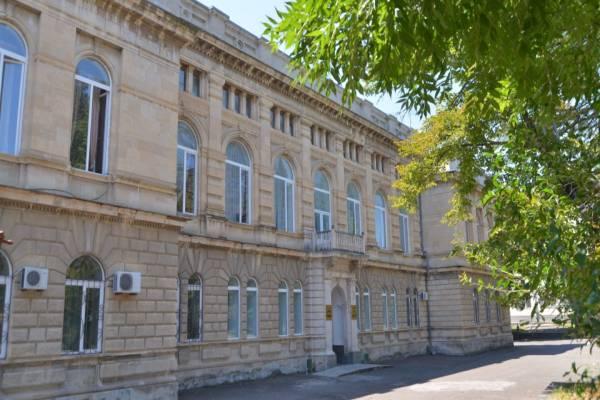 دانشگاه دولتی آکاکی تسرتلی